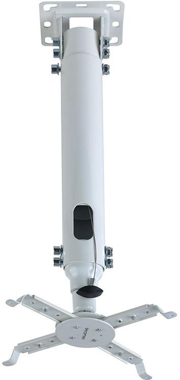 Крепление для проектора Kromax PROJECTOR-100 white