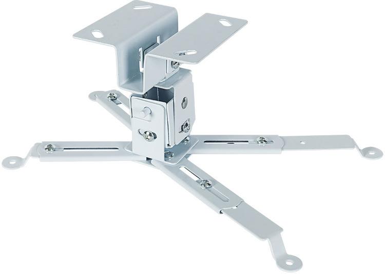 Крепление для проектора TRENTO-81 white