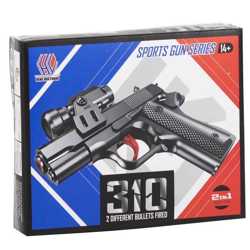Пистолет пневматический JT TOYS, 2 вида пуль
