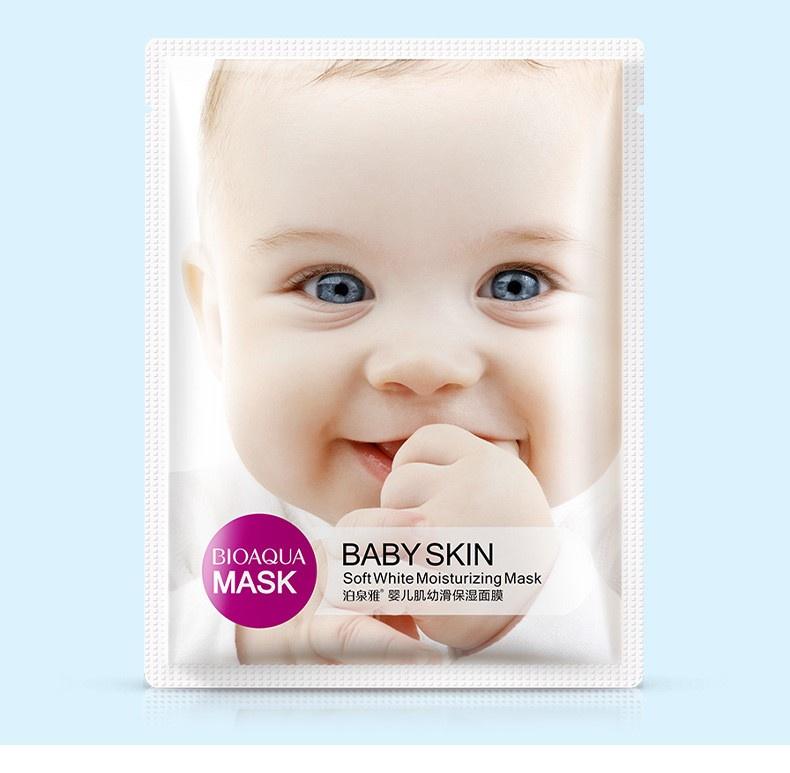 Маска косметическая BIOAQUA Bioaqua увлажняющая маска для лица кожа гладкая, как у младенца, 30 гр. увлажняющая маска bioaqua увлажняющая маска