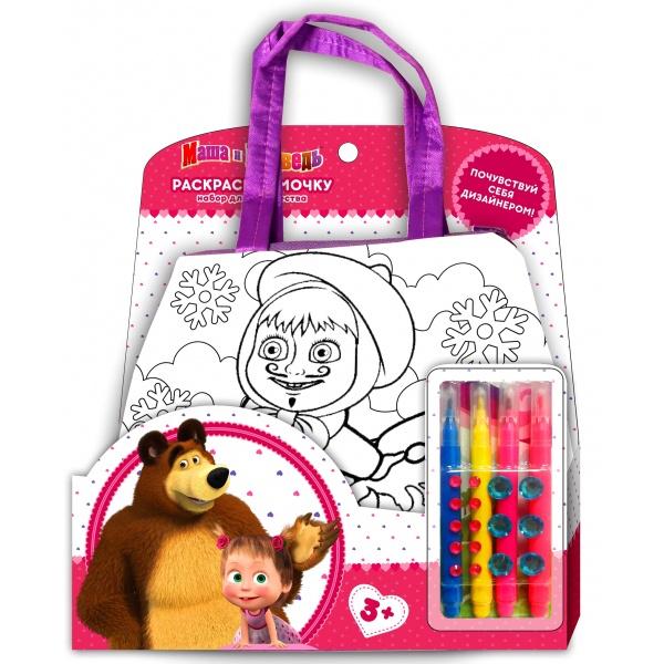 Набор для творчества MultiArt раскрась сумочку Маша и Медведь 253411 набор тесто для лепки multiart маша и медведь 4 цв х 50 гр аксесс в рюкзаке в кор 2 12шт