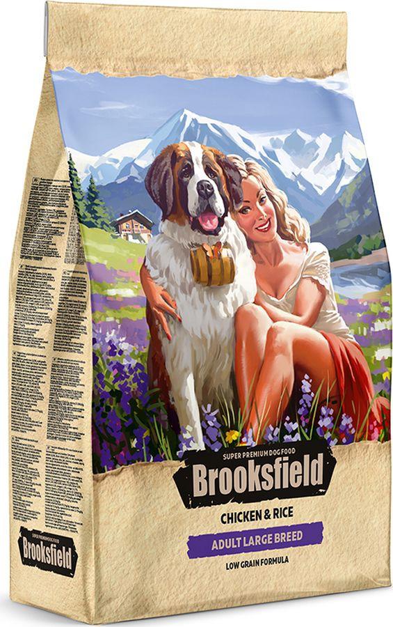 Корм сухой Brooksfield Adult Dog Large Breed, для взрослых собак крупных пород, курица, рис, 3 кг