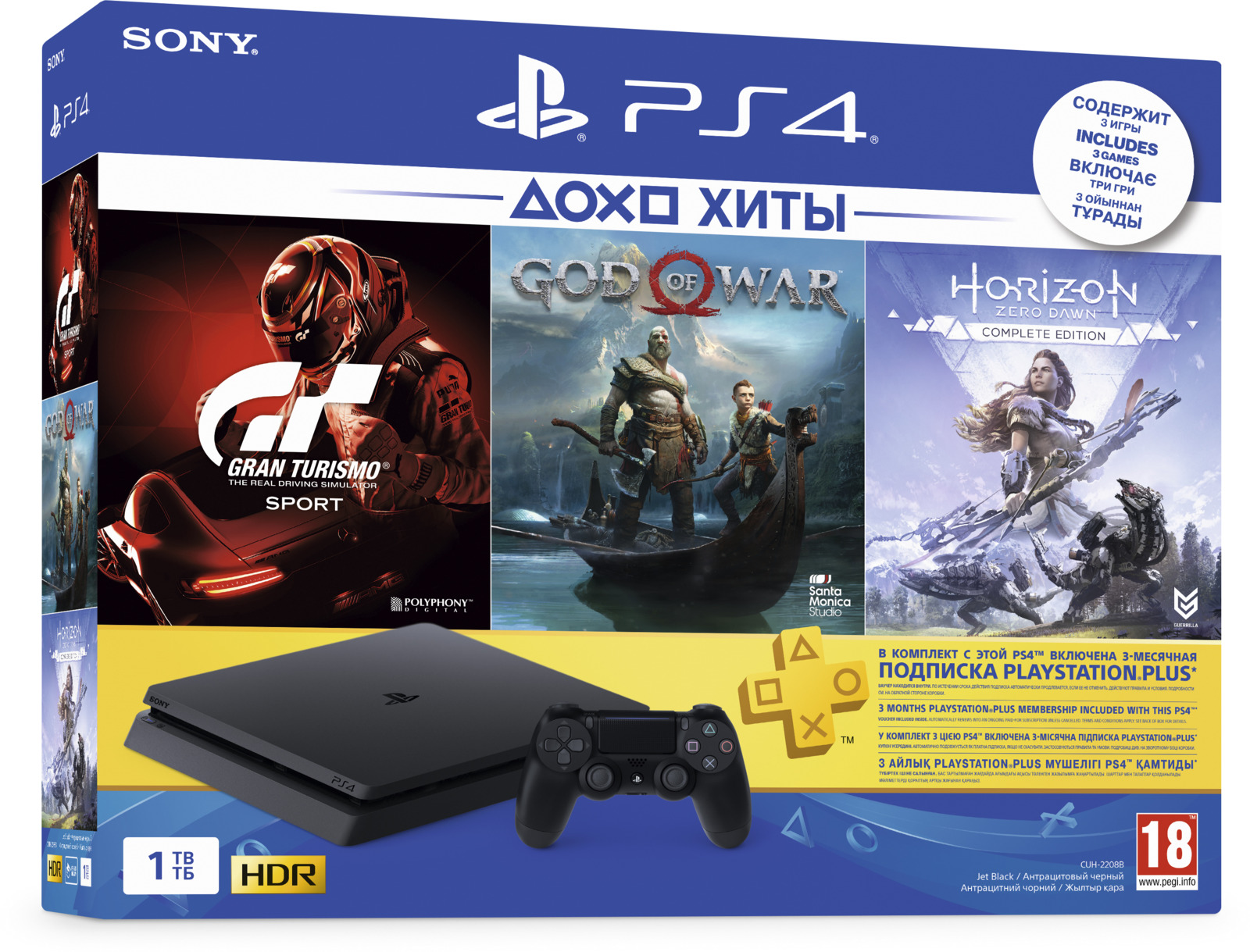 Игровая приставка Sony PlayStation 4 Slim (1TB) + Horizon Zero Dawn CE + Gran Turismo Sport + God of War + PS Plus 3 месяца игровая консоль sony playstation 4 slim 1tb black cuh 2208b gran turismo sport god of war horizon zero dawn ce psn 3 месяца