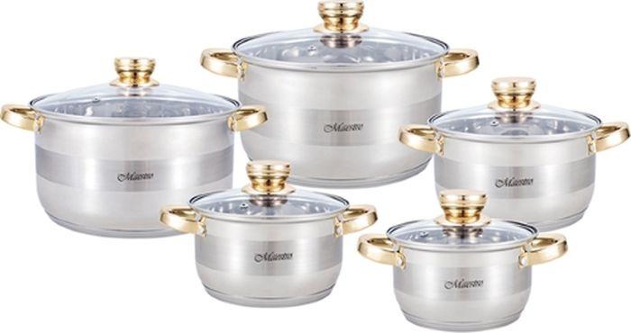 Набор посуды Maestro, MR-2206-10, серебристый, золотистый, 10 предметов набор посуды maestro mr 2220 6l