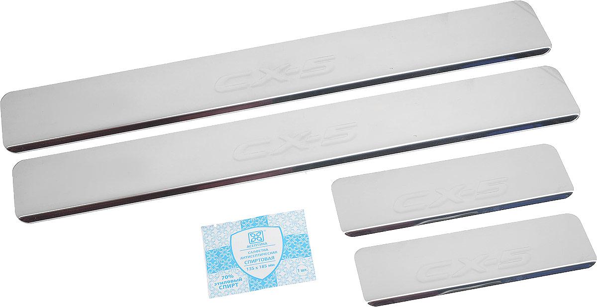 Накладки внутренних порогов DolleX, для MAZDA CX-5, 4 шт липкая лента bondage tape