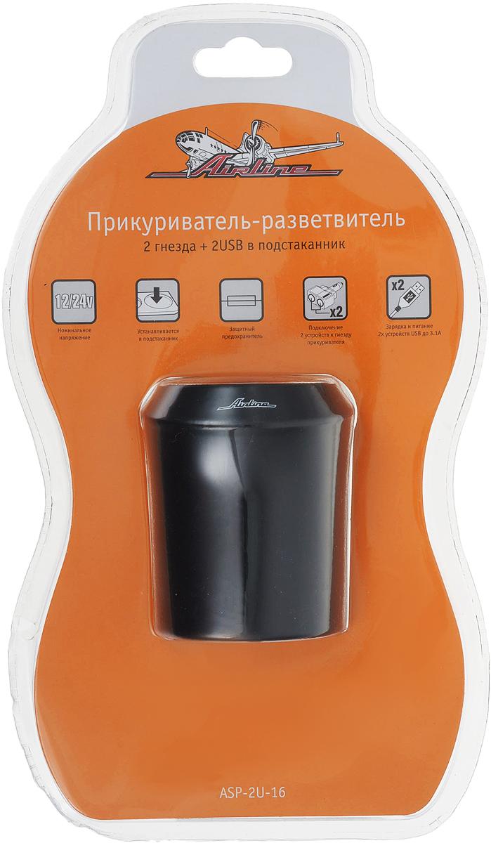 Прикуриватель-разветвитель Airline, на 2 гнезда + USB