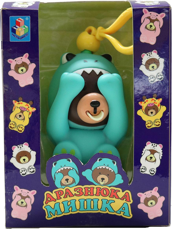Интерактивная игрушка 1TOY Мишка Дразнюка, в костюме дракончика, Т14727 интерактивная игрушка 1toy плюшевый микрофон bobbie