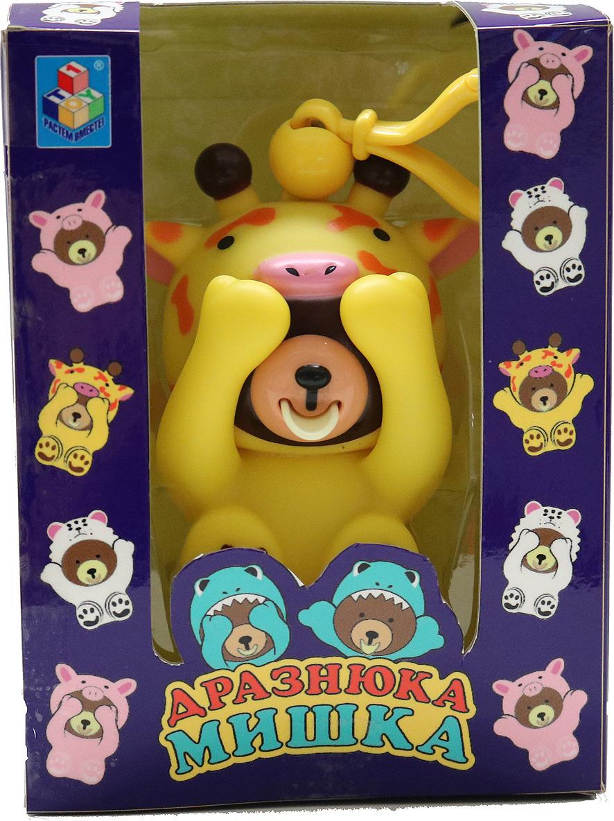 Интерактивная игрушка 1TOY Мишка Дразнюка, в костюме жирафа, Т14728 интерактивная игрушка 1toy плюшевый микрофон bobbie