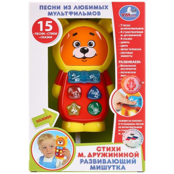 Развивающая игрушка Мишутка ТМ УМКА 258934, стихи М.Дружининой, песни из м/ф, сказки, на батарейках, оранжевый, желтый