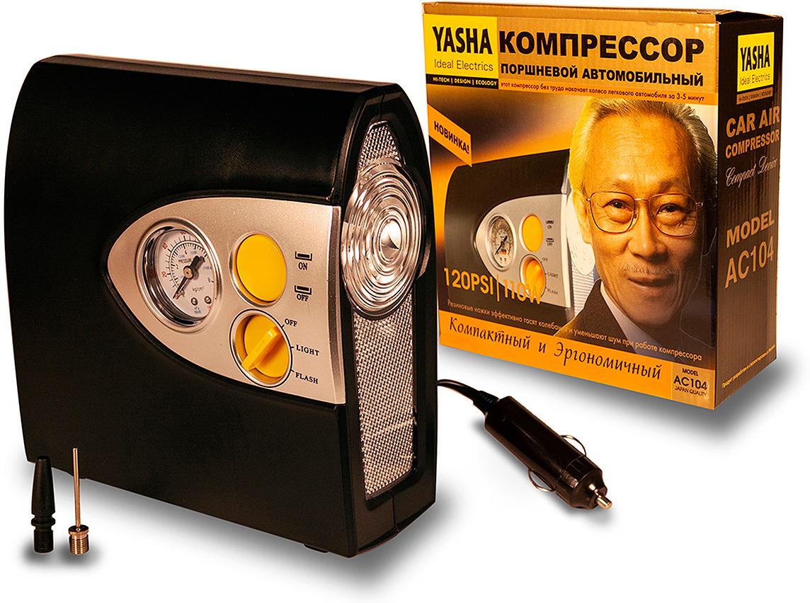 Автомобильный компрессор Yasha, 39310, 35 л/мин, 120 PSI, 12В, 110Вт, с фонарем