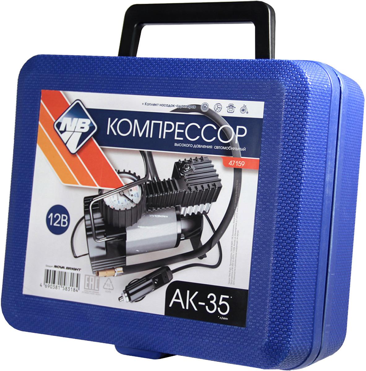Автомобильный компрессор Nova Bright, 47159, до 35 л/мин., 140 PSI, 12В компрессор воздушный barbus sb 248a с регулятором 1 канал 3 5 л мин
