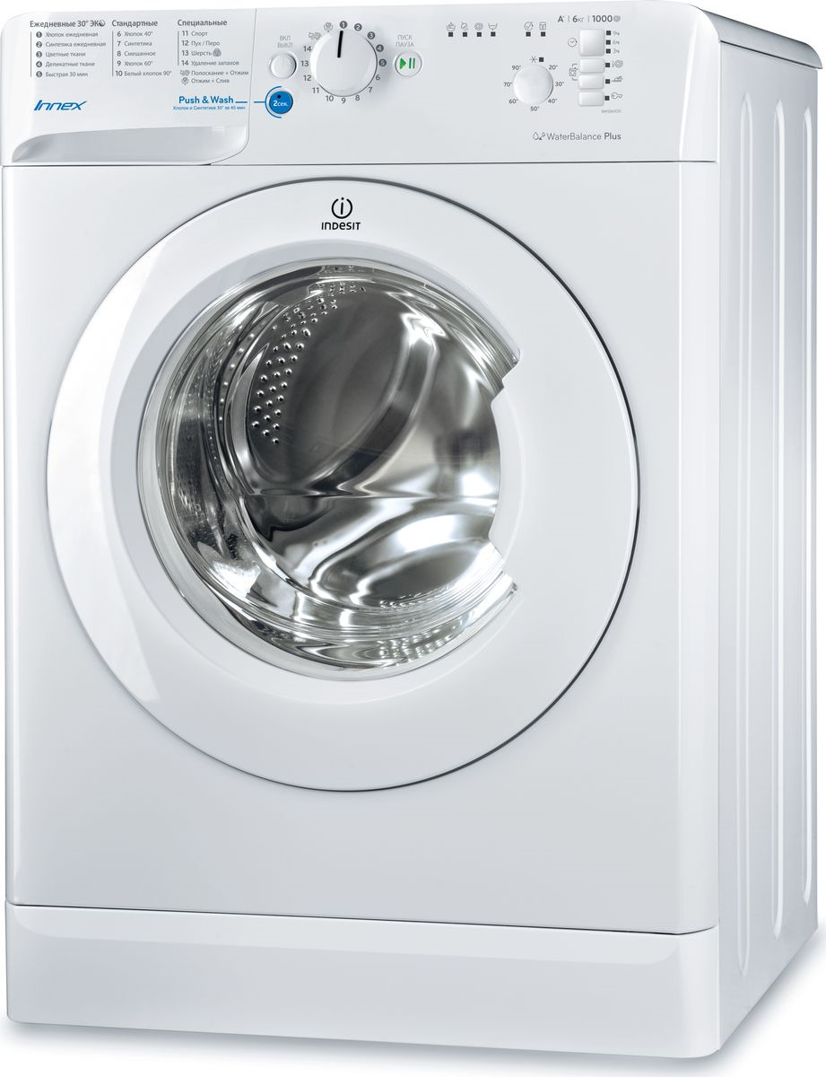 Стиральная машина Indesit BWSB 61051 , 102244, белый indesit bwsb 61051