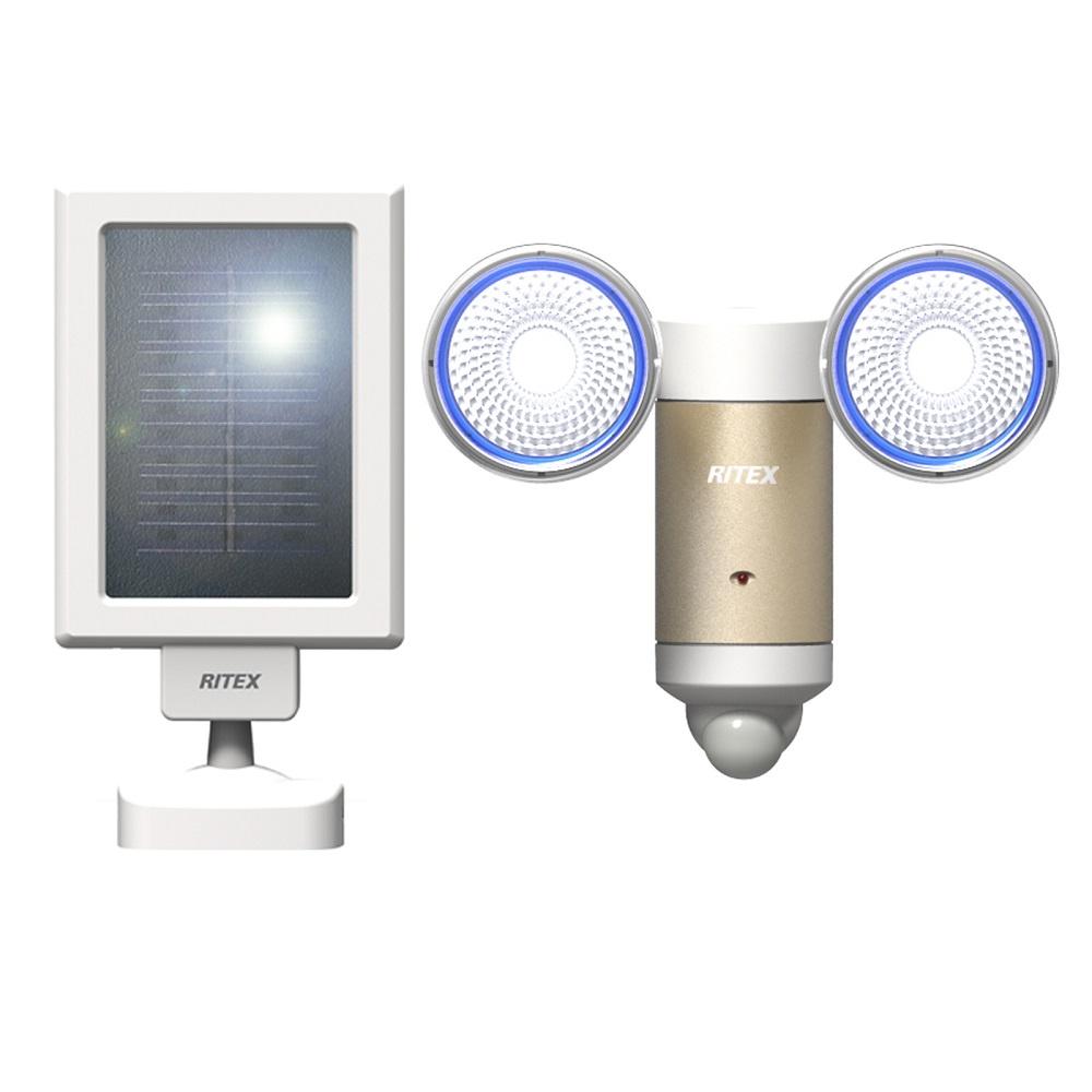 Прожектор RITEX S-65L цена