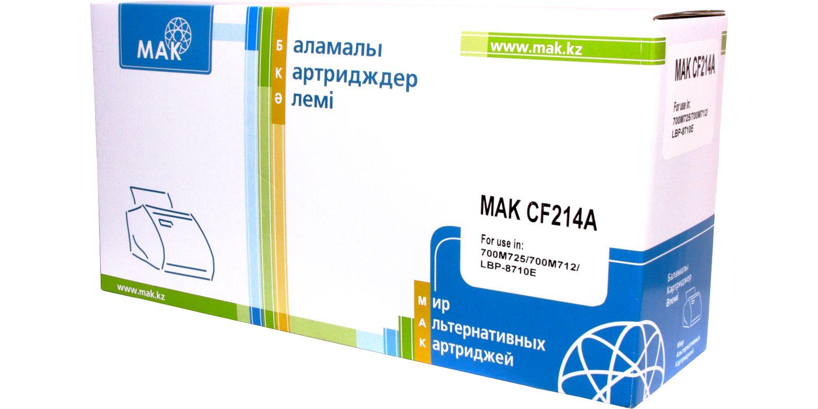 Картридж MAK© №14A CF214A, черный, для лазерного принтера hp laserjet enterprise 700 mfp m725f cf067a