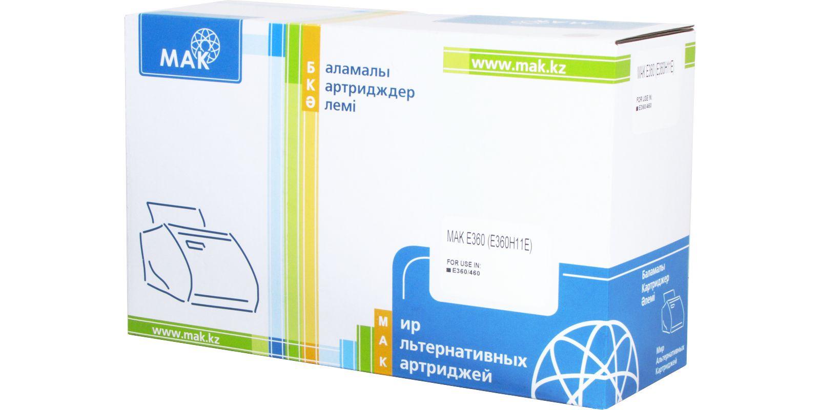 Картридж MAK© E360, черный, для лазерного принтера картридж lexmark высокой емкости с малиновым тонером x925 7 5k