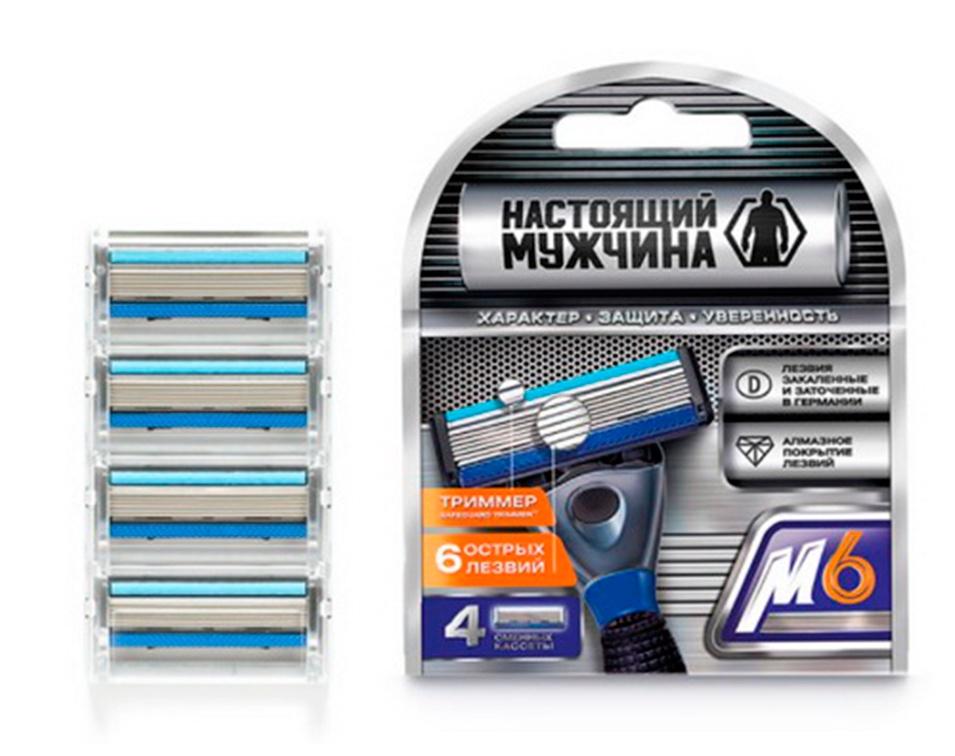 Лезвия (кассеты) для бритв Настоящий Мужчина М6 (кассет 4 шт.) М6-888