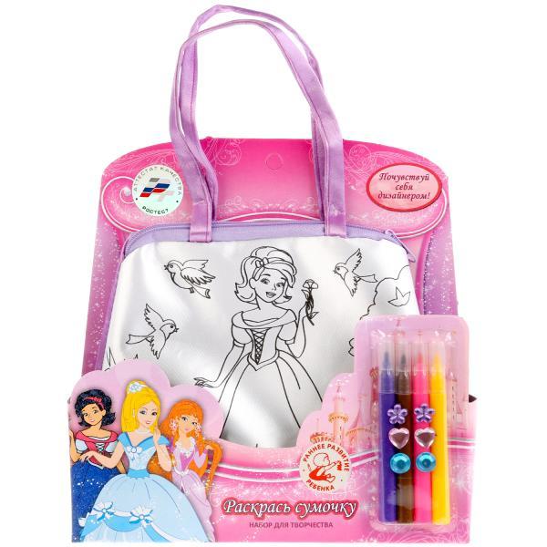Набор для творчества MultiArt раскрась сумочку Принцессы 253357 набор для росписи multiart сумочка my little pony 253368 белый