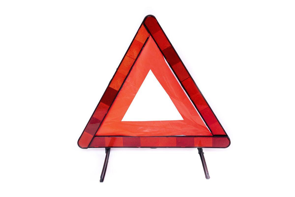 Знак аварийной остановки A2DM, 114011114011А2ДМ Знак аварийной остановки с удобной тубой для хранения, отличается высоким уровнем прочности и долговечности. Яркая красно-оранжевая модель заметна на дороге даже в плохую погоду и гарантирует безопасность вынужденной остановки автомобиля. Рекомендуем!
