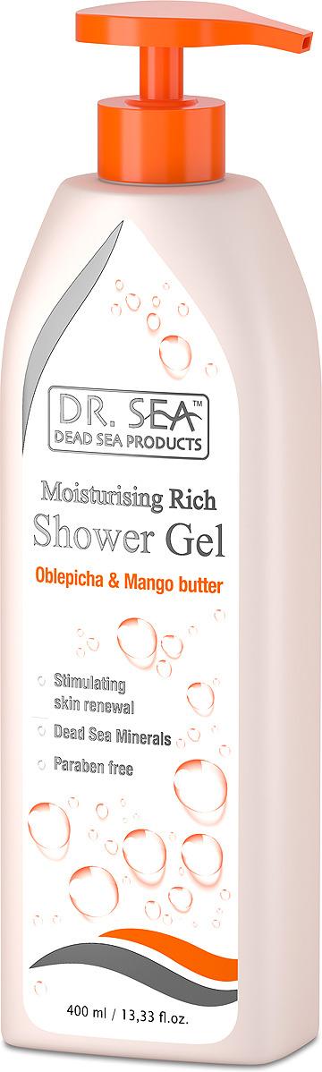 Гель для душа Dr. Sea, с облепихой, маслом манго и минералами Мертвого моря, для всех типов кожи, 400 мл кондиционер для волос dr sea с кератином витамином е и минералами мертвого моря для всех типов волос 400 мл