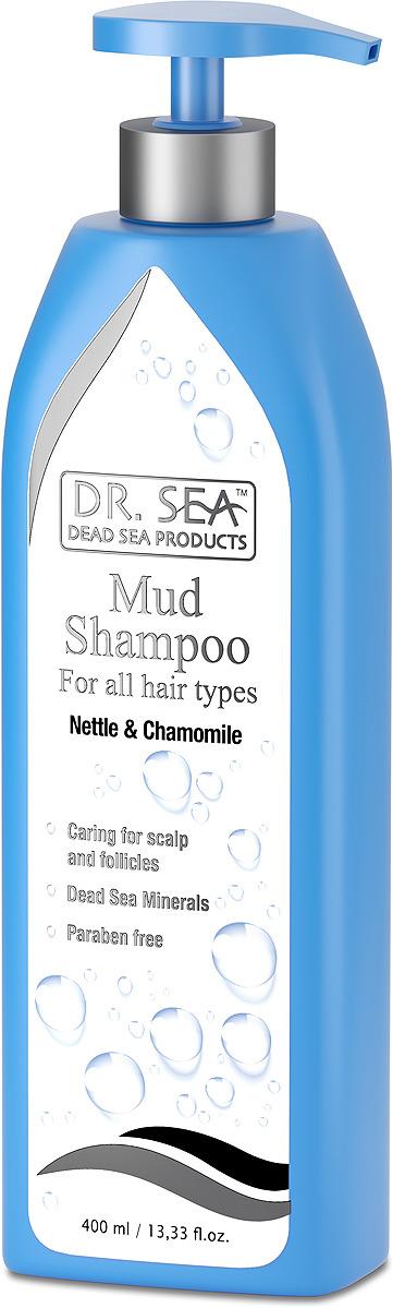 Шампунь для волос Dr. Sea, увлажняющий, для всех типов волос, с крапивой, ромашкой и минералами Мертвого моря, 400 мл кондиционер для волос dr sea с кератином витамином е и минералами мертвого моря для всех типов волос 400 мл