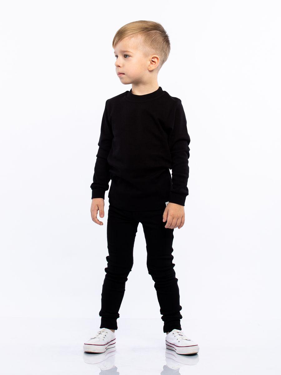 Комплект одежды Bodo