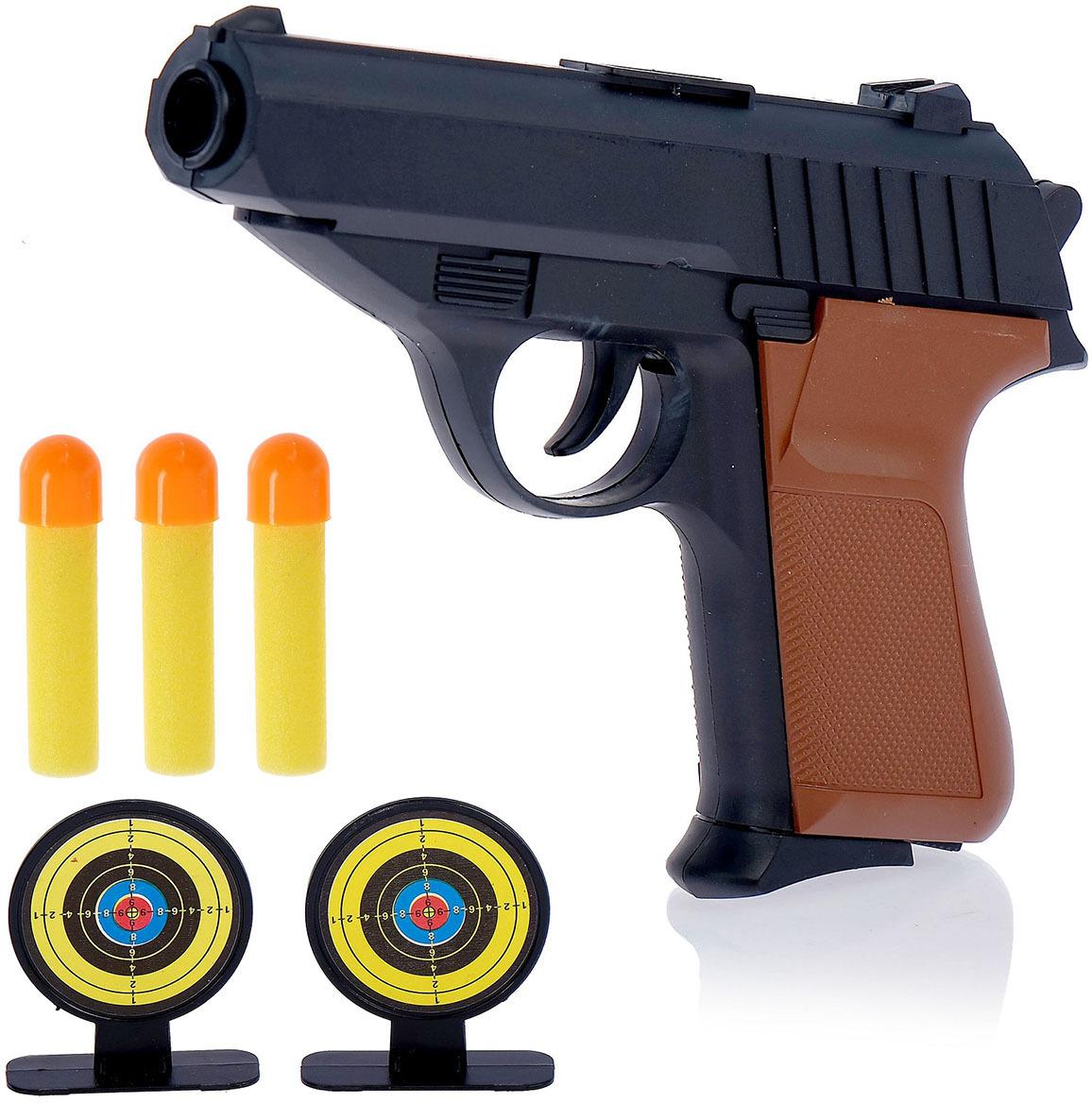Игрушечное оружие Пистолет Макаров с мишенями, 119197 игрушечное оружие zuru x shot ружье с мишенями атака пауков