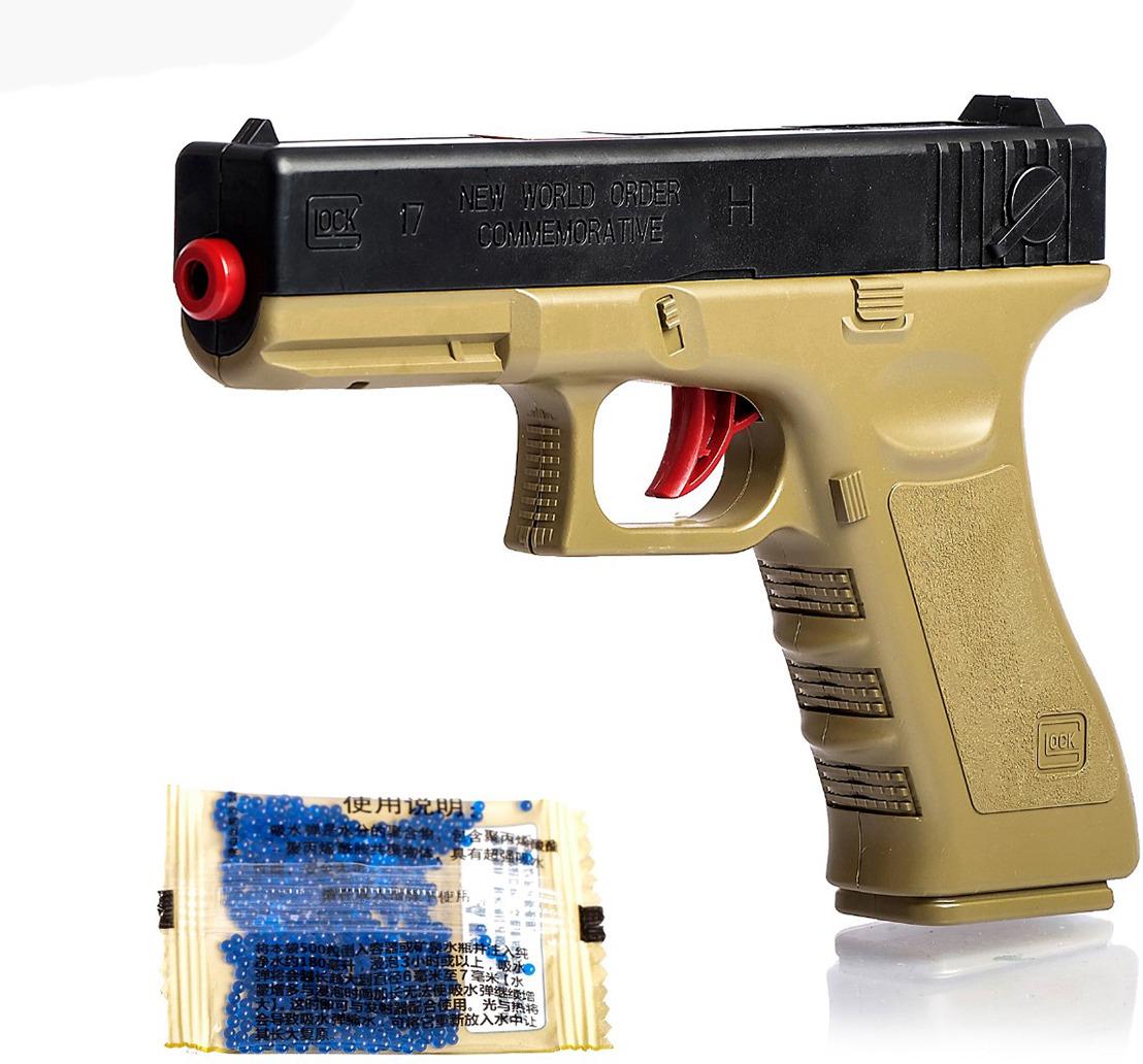 Игрушечное оружие Пистолет Глок, 2617205 игрушечное оружие пистолет воздушная атака 2894991