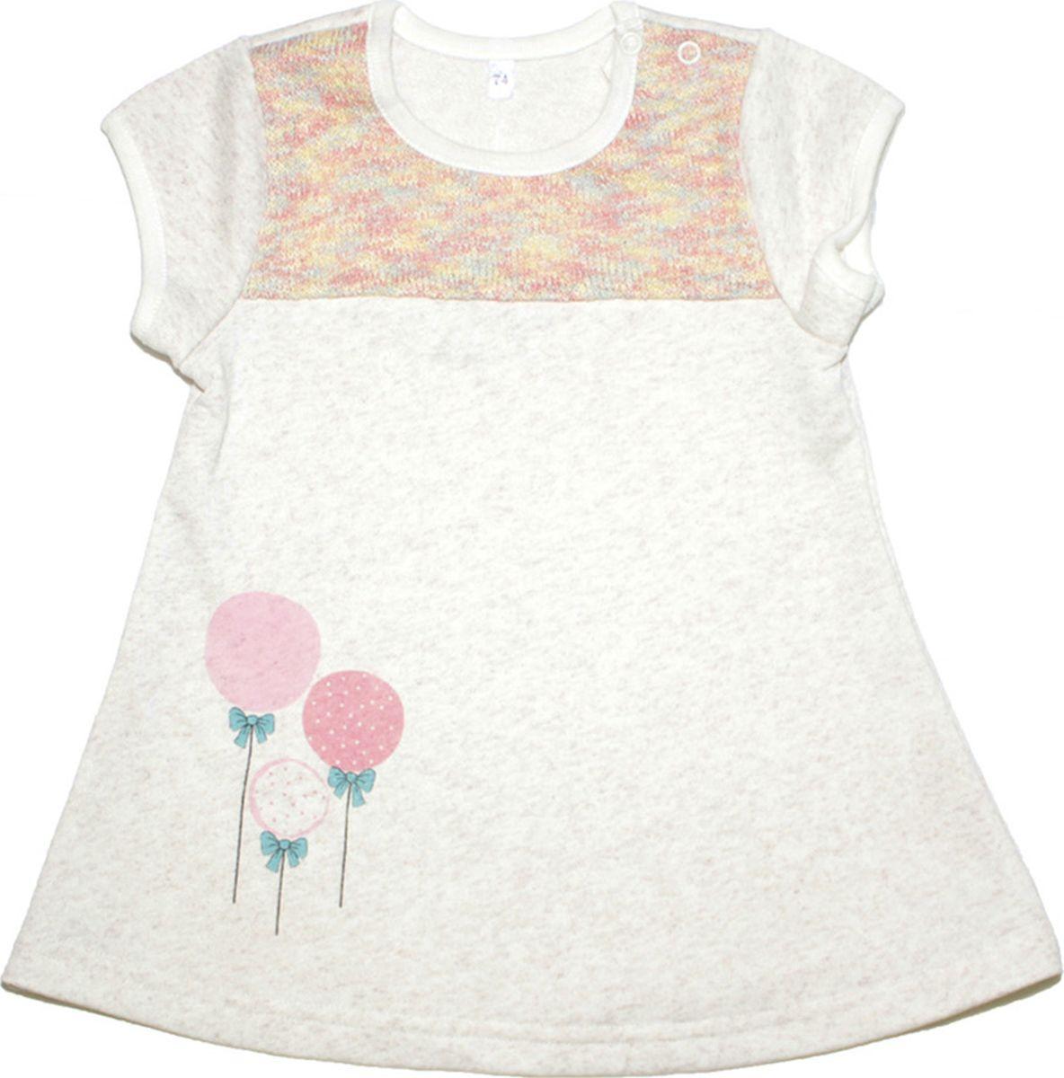 Платье Осьминожка комплект одежды для девочки осьминожка дружба цвет молочный розовый т 3122в размер 56