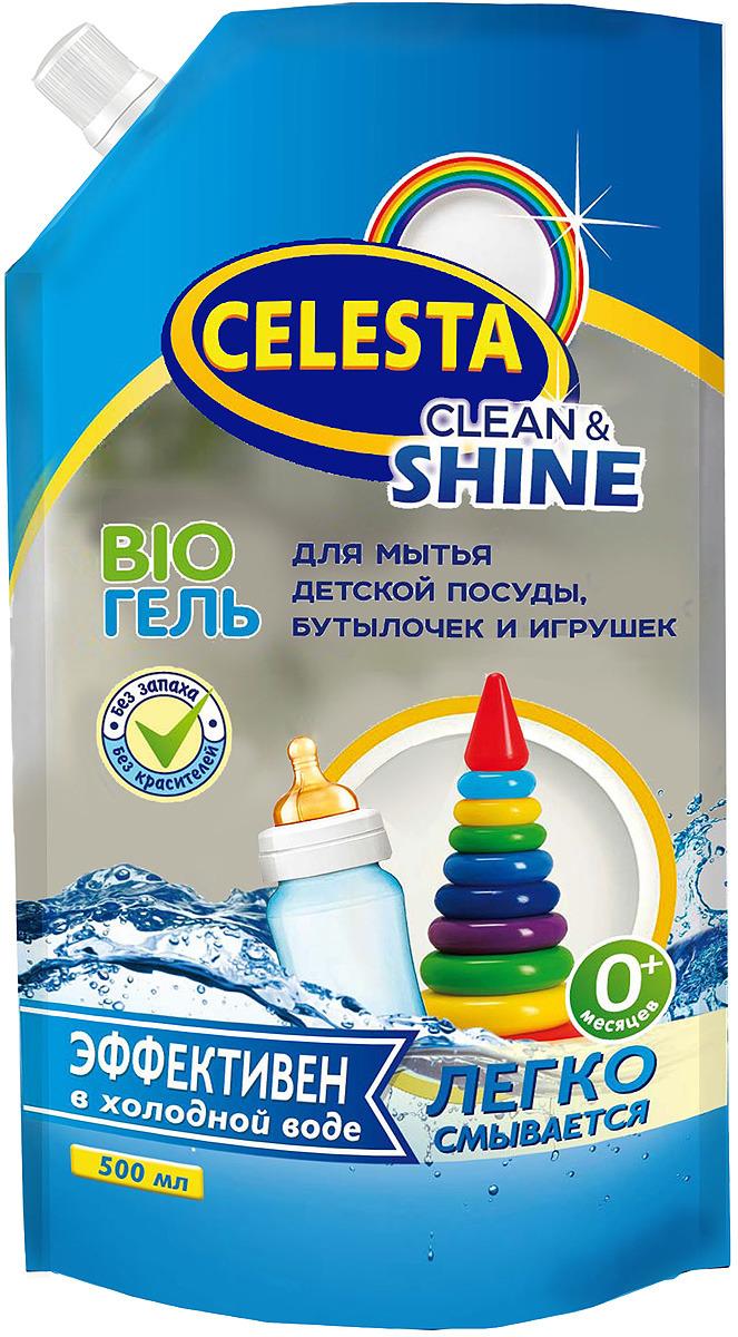 Гель Celesta BIO, для мытья детской посуды, 500 мл