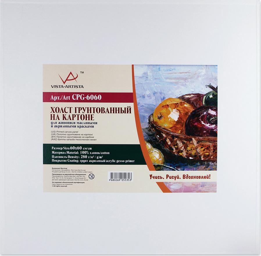 Холст грунтованный на картоне Vista-Artista, CPG -6060, хлопок, 60 х 60 см