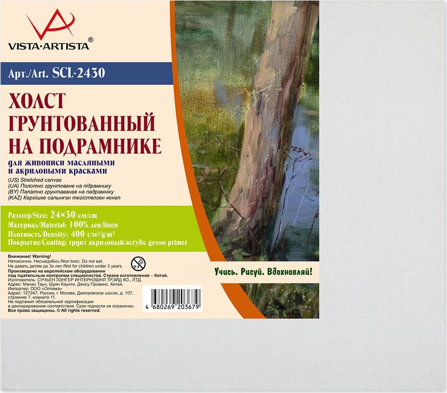 Холст грунтованный на подрамнике Vista-Artista, SCL-2430, лен, 24 х 30 см