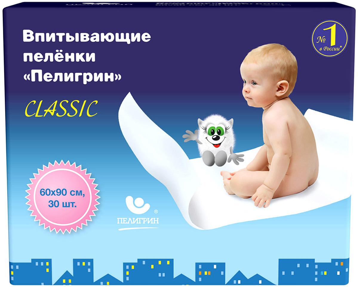 """Пелигрин Пеленки впитывающие """"Classic"""", 60 см х 90 см, 30 шт"""