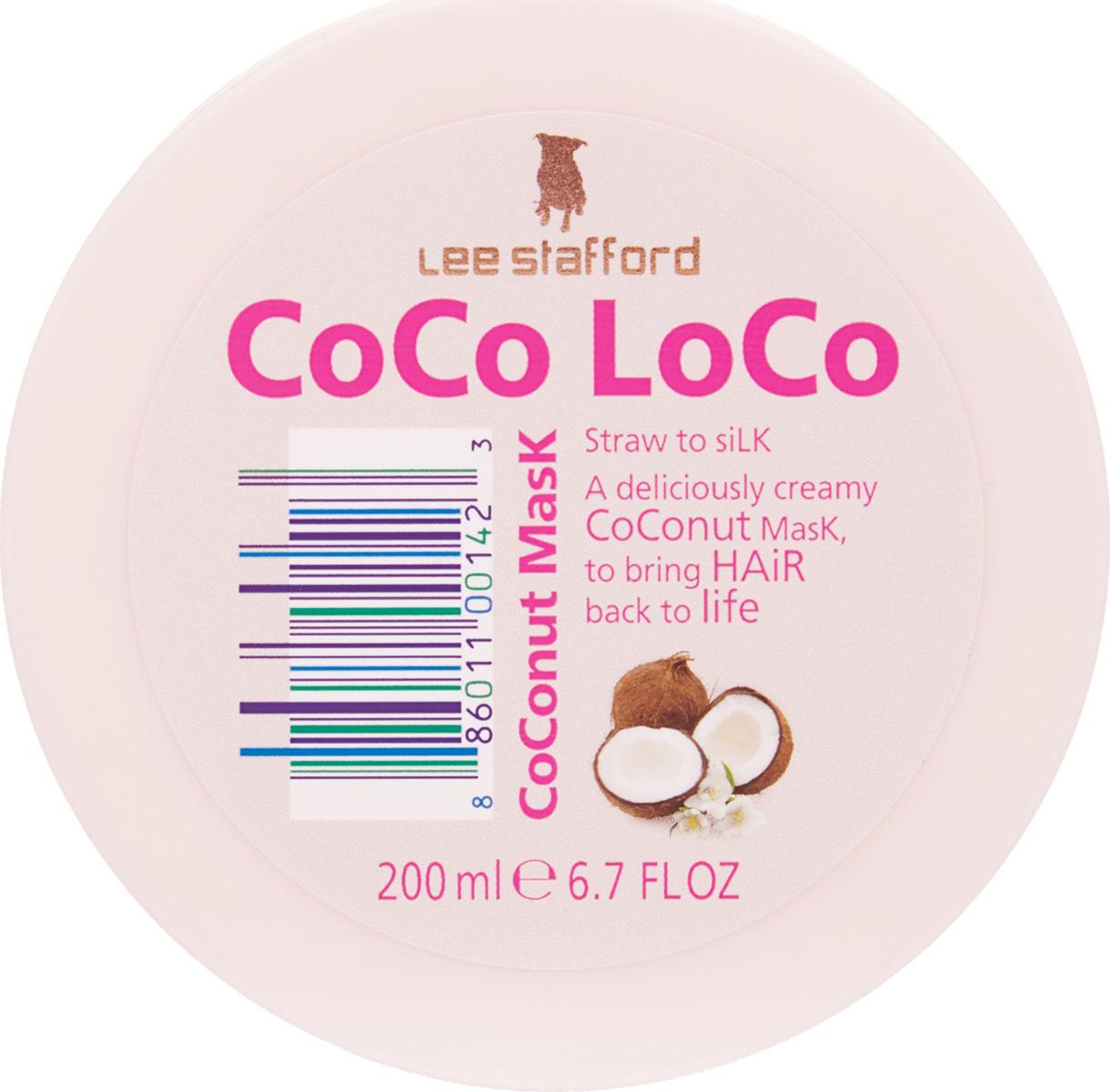 Маска для волос Lee Stafford Сосо Loco, увлажняющая, с кокосовым маслом, 200 мл lee stafford маска для роста волос hair growth 200 мл