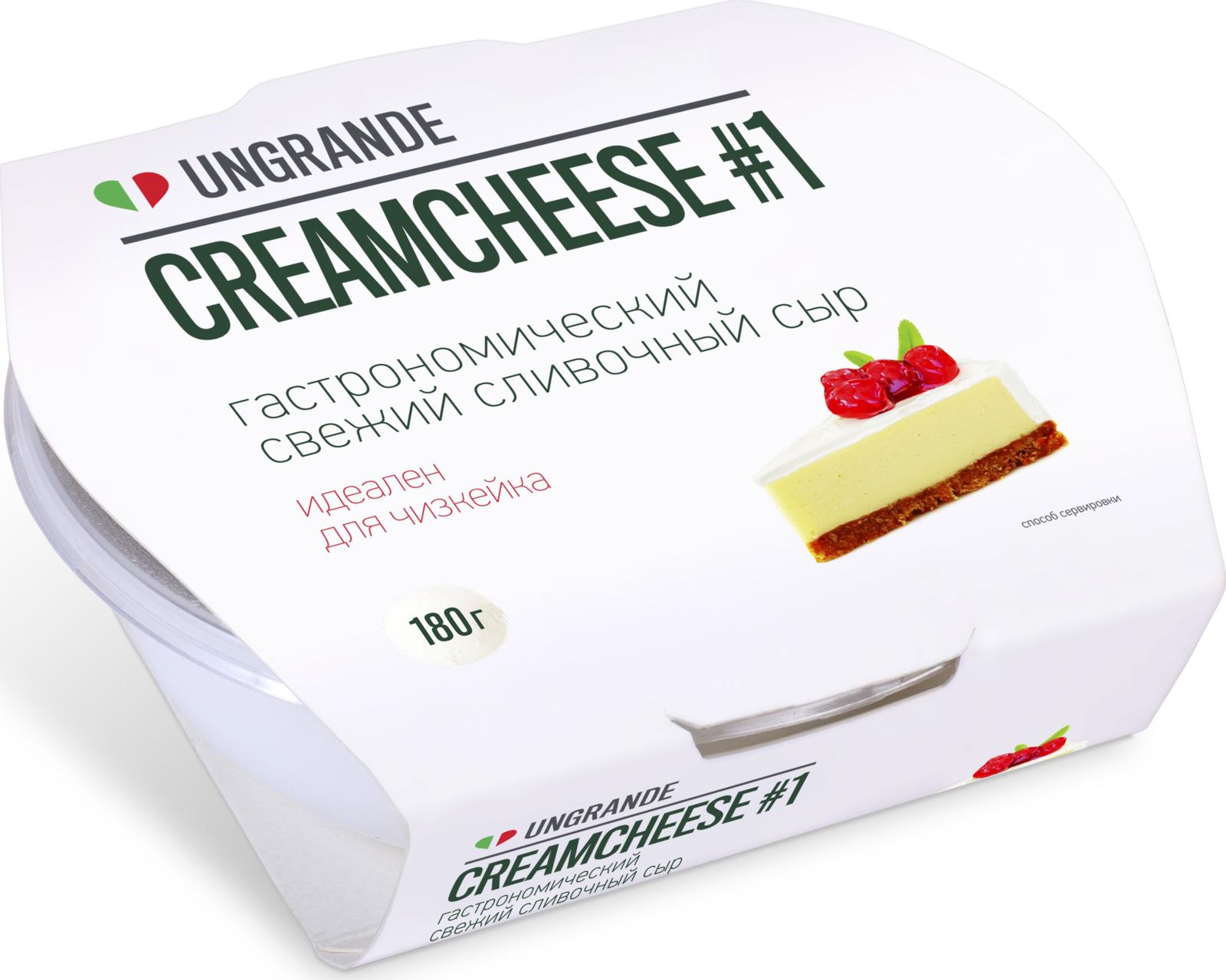 Unagrande Сыр Creamcheese № 1 сливочный 70%, 180 г