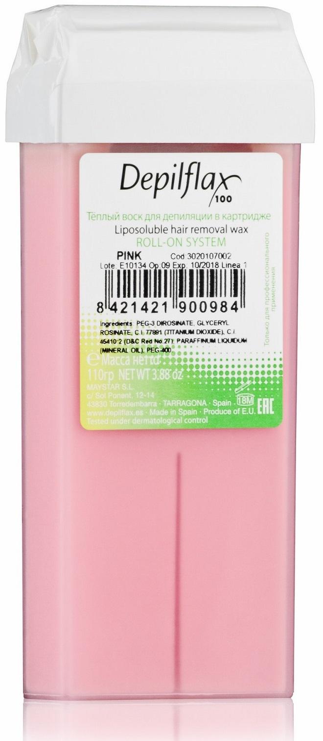 Воск для депиляции DEPILFLAX100 кремовая роза/pink 110 г воск для депиляции depilflax100 розовый 900984d к ремовый плотный 110 гр 110
