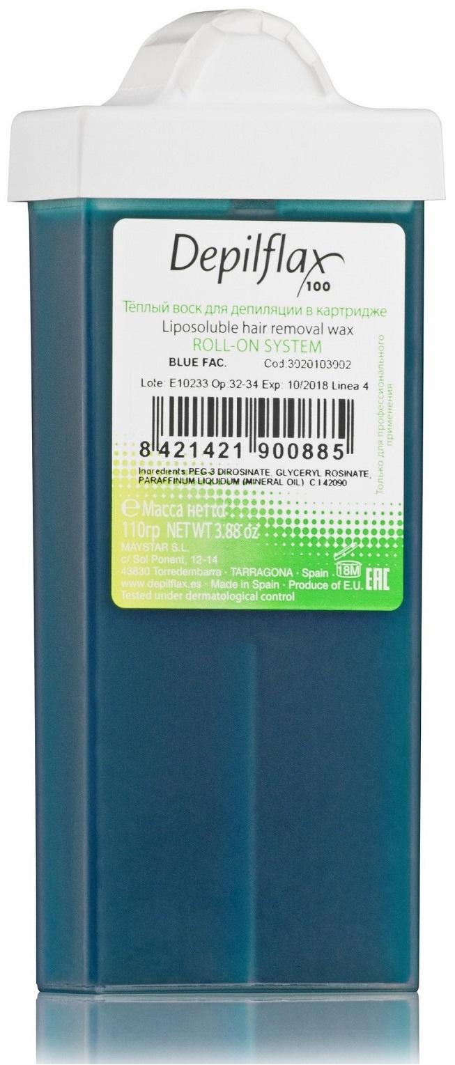 Воск для депиляции DEPILFLAX100 азуленовый/blue facial для лица 110 г surgi wax facial воск для удаления волос на лице