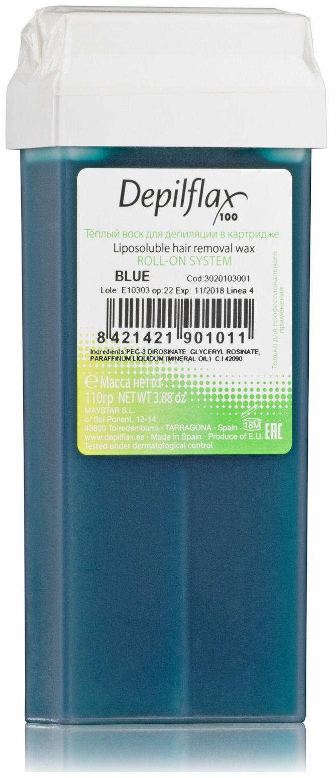 Воск для депиляции Depilflax100 азуленовый, синий, 110 г trendy воск для депиляции микромика в картридже 100 мл