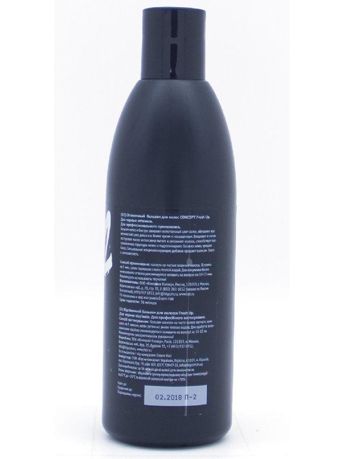 Оттеночный бальзам Fresh UP для черных оттенков волос Concept 50731 Concept