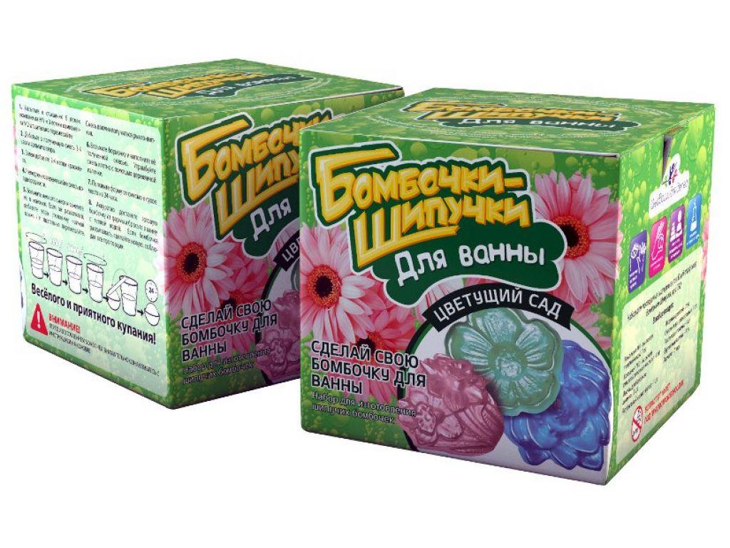 Набор для опытов Висма бомбочки-шипучки для ванны Цветущий сад набор бомбочки шипучки зоопарк