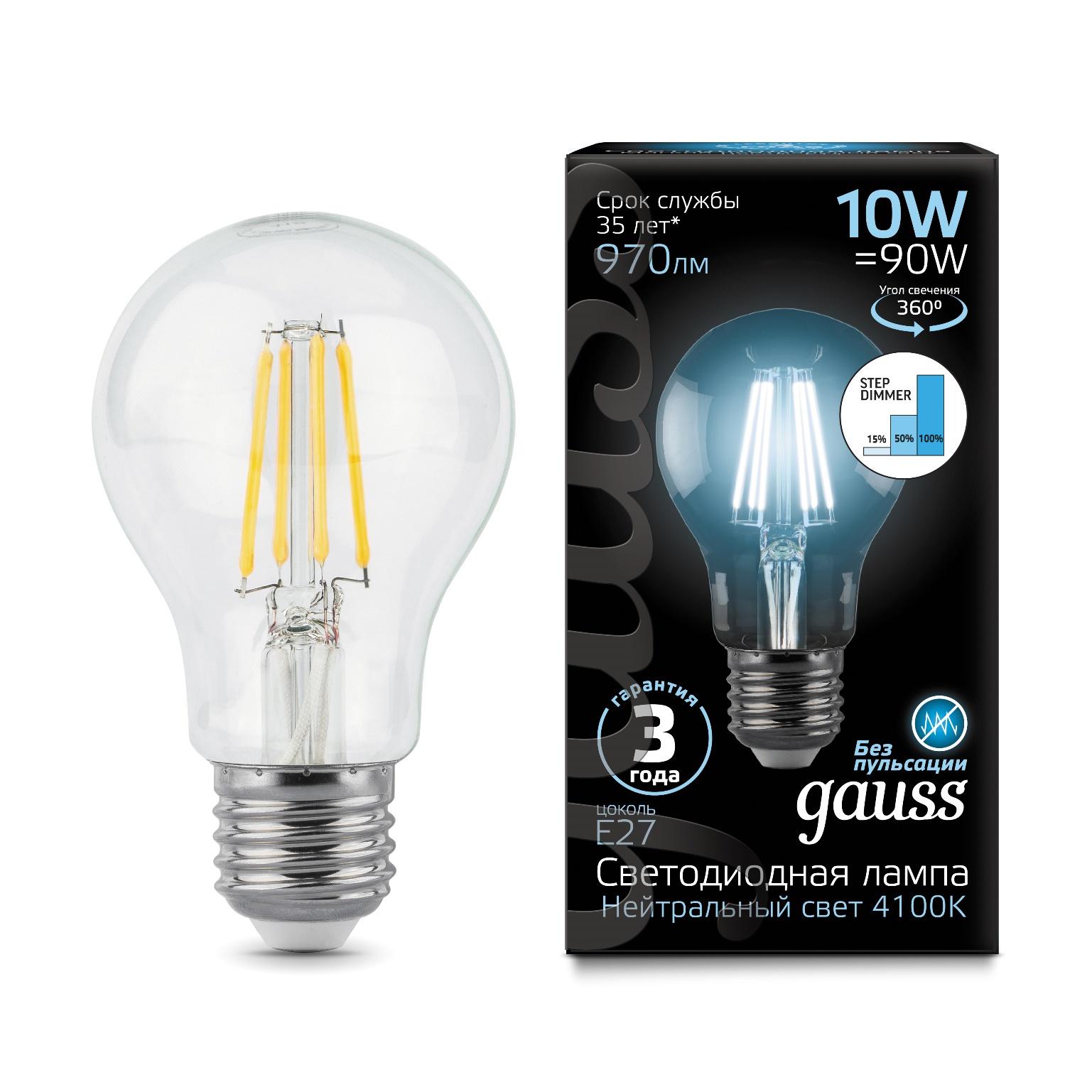 Лампочка Gauss LED Filament A60 E27 10W 970lm 4100К