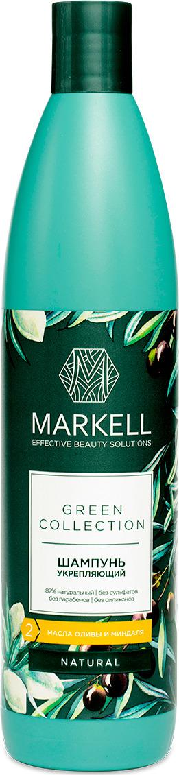 Шампунь для волос Markell Natural Green Collection, укрепляющий, 500 мл