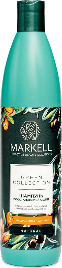 Шампунь для волос Markell Natural Green Collection, восстанавливающий, 500 мл