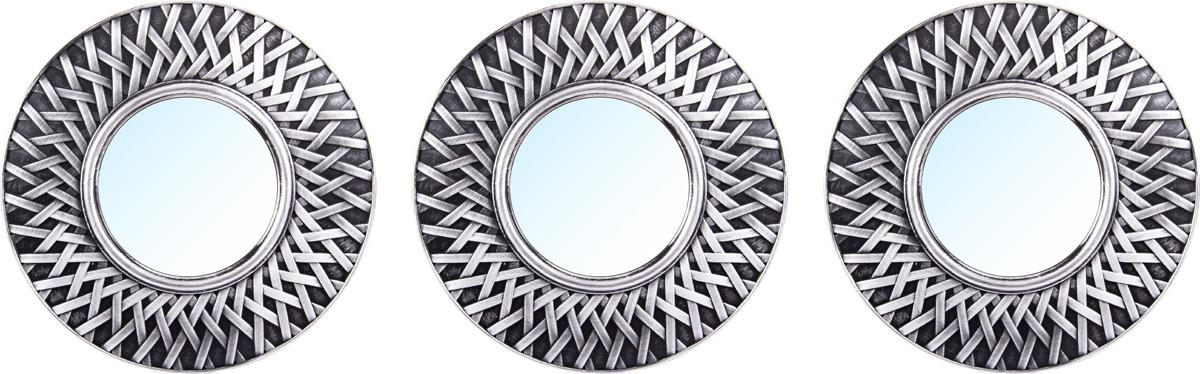 Набор зеркальных изделий для интерьера Русские подарки, 68206, коричневый, диаметр 25 см, 3 шт набор форм для запекания home queen диаметр 18 5 см 3 шт