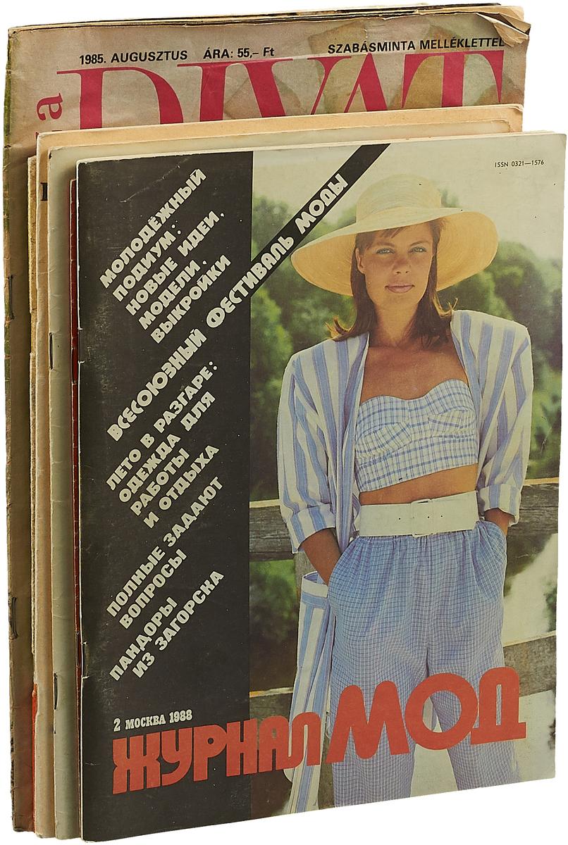 Комплект альбомов мод (набор из 6 журналов) bticino bt axolute кожа песок рамка 6 мод эллипс hb4806slc