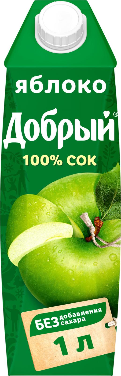 Сок Добрый Яблочный, 1 л