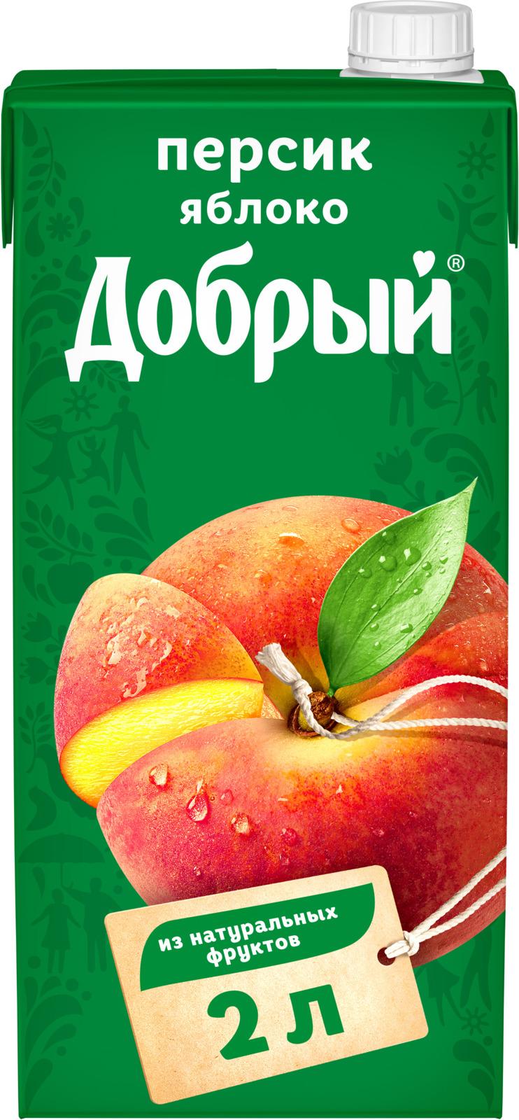 Нектар Добрый Персик Яблоко, 2 л нектар добрый мультифрут