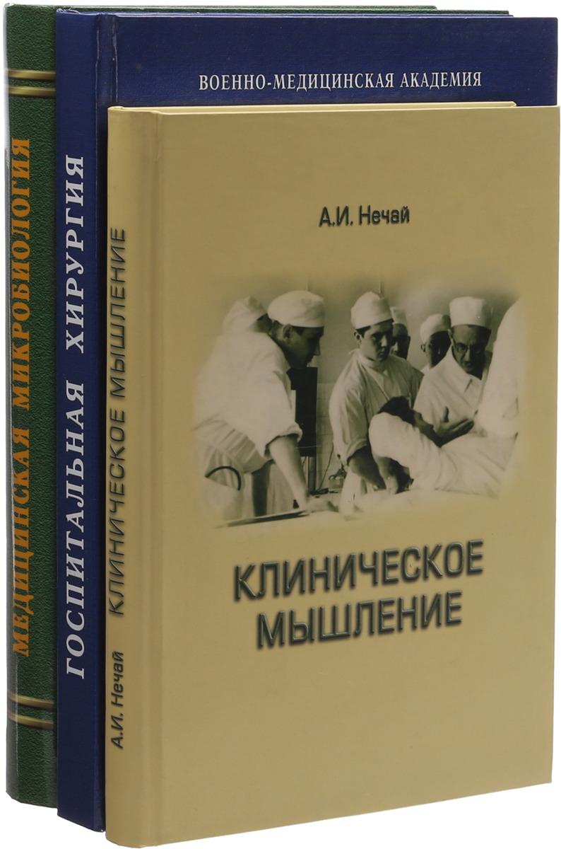 Нечай А.,Бисенков Л., Кучеренко А.,Сбойчаков В. Серия