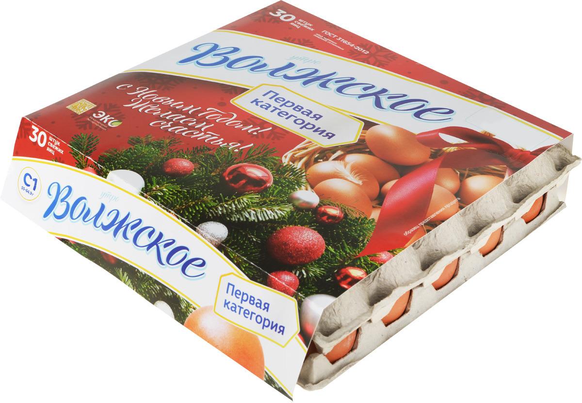 Волжское утро Яйца куриные С1, столовые, 30 шт