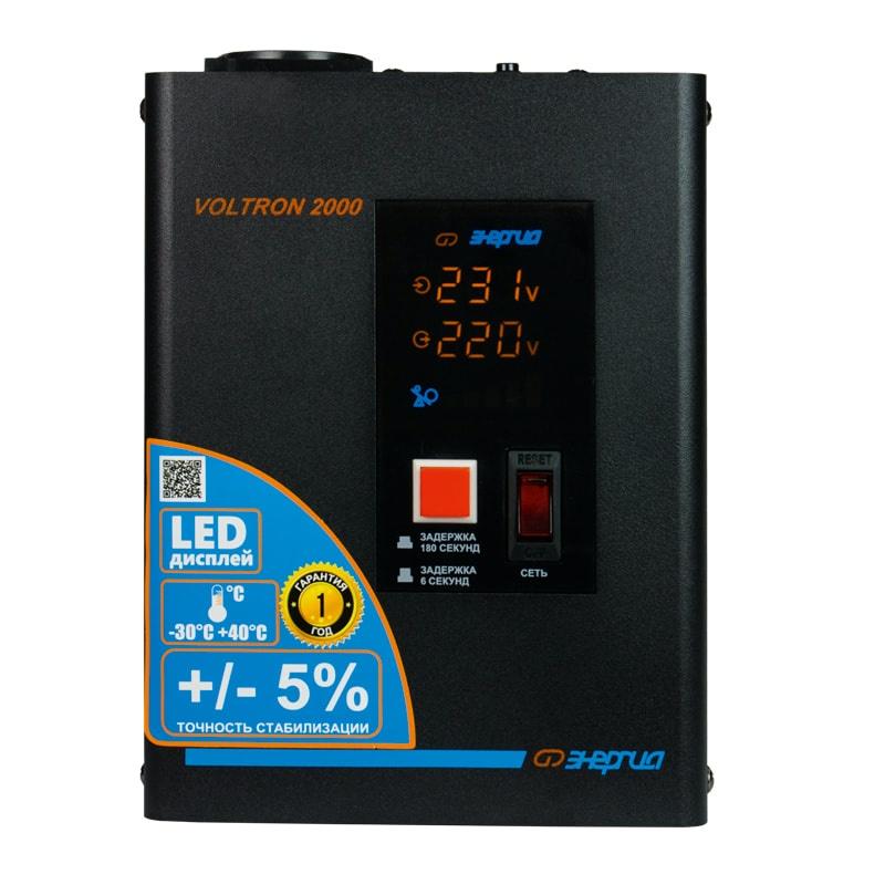 Стабилизатор напряжения Энергия Voltron 2000 (HP) однофазный стабилизатор напряжения энергия voltron рсн 5000