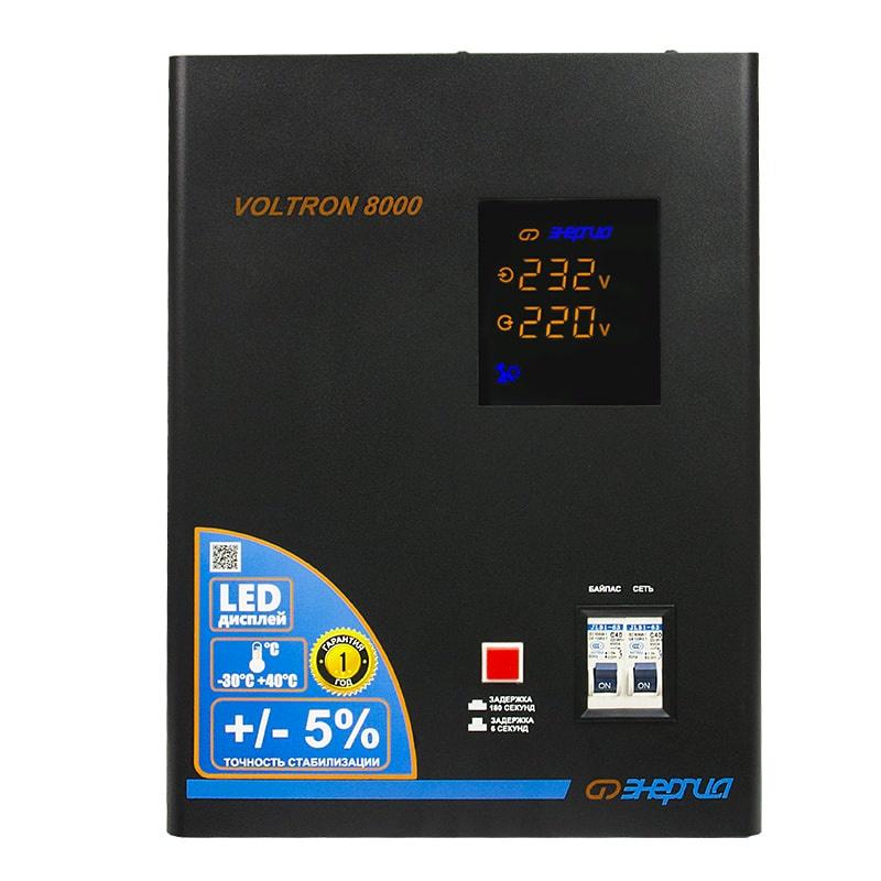 Стабилизатор напряжения Энергия Voltron 8000 (HP) однофазный стабилизатор напряжения энергия voltron рсн 5000